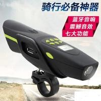山地车前灯电子喇叭收音机 户外骑行装备对讲机 自行车多功能蓝牙音响 多功能蓝牙随身听USB