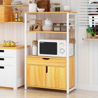良木厨房置物架宜家家居家用收纳调料碗碟架省空间微波炉架子旗舰