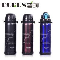 普润 800ML真空不锈钢保温壶 双盖儿童保温瓶旅游运动水壶PRB20咖啡色