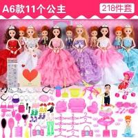 芭比丹路娃娃套装大礼盒小女孩公主过家家玩具仿真洋娃娃别墅城堡 灯光音乐眨眼12关节娃娃