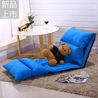懒人沙发床单人榻榻米躺椅飘窗宿舍靠背椅地板无腿椅可折叠懒人床定制