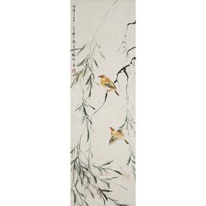 F1893颜伯龙《两只黄鹂鸣翠柳》(北京文物公司旧藏、原装旧裱、满斑)