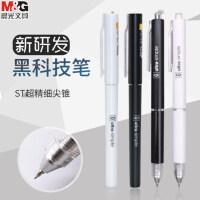 晨光优品高档按动中性笔AGPH8001学生用0.38mm超精细尖锥黑科技st笔尖黑笔水笔水性签字笔碳素笔创意个性简约.