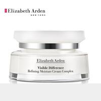 伊丽莎白雅顿(Elizabeth Arden)21天显效霜75ml