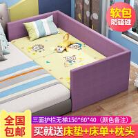 实木床带护栏加宽床拼接床边婴儿床拼接大床宝宝小床软包布艺 其他 不带