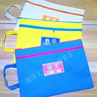 包邮手提文件袋中小学生科目袋作业分类袋语文数学英语资料收纳袋副科