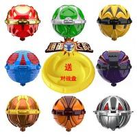 儿童陀螺全套装玩具对战玩具男孩魔幻陀螺骅威蛋神2爆蛋飞陀