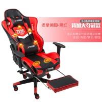 电竞椅家用电脑椅转椅直播按摩座椅游戏椅竞技椅可躺午休办公椅子 尼龙脚 旋转升降扶手
