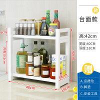 【新品特惠】厨房置物架厨房用品用具小百货收纳架子置物架落地多层调料储物架