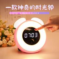 创意台灯时光LED小夜灯充电式闹钟婴儿喂奶哺乳儿童带时间坐月子