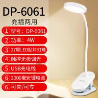 久量led充电台灯 学生书桌卧室床头灯充插两用无极调光写字灯6014