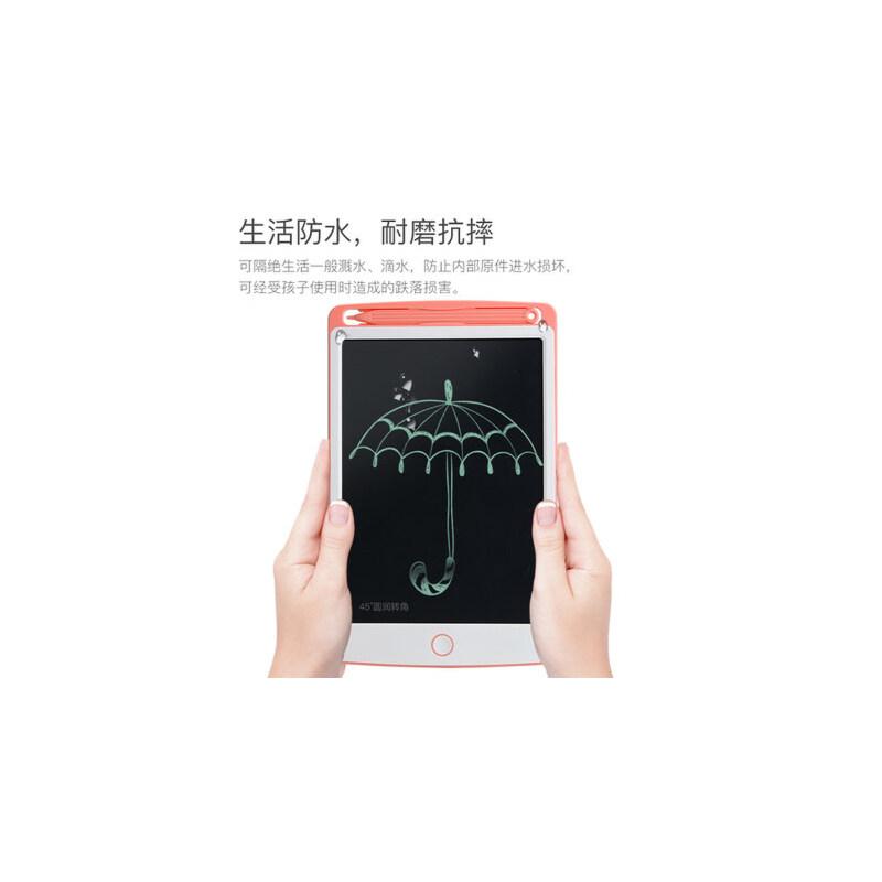 儿童液晶画板手写板非磁性笔光能电子小黑板家用涂鸦板绘画写字板 液晶显示手写板 拒绝浪费用纸