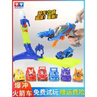 奥迪双钻爆冲火箭车飞擎枪发射儿童惯性小汽车轨道男孩暴宠充玩具