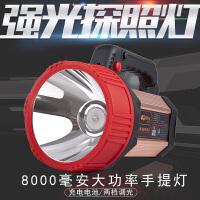 铝合金强光手电筒 充电远射米户外LED手提式探照灯疝气灯1000