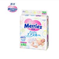 【当当海外购】原装正品 日本进口Merries花王妙儿舒 新生婴幼儿纸尿裤 S82小码84片(适合4-8kg宝宝)