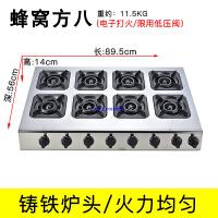煲仔炉多眼商用煤气灶多孔3468眼液化气多头砂锅灶炉灶