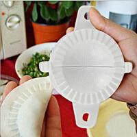 带福字 包饺子器 包饺子模具 饺子夹 水饺机工具饺子皮 十个装