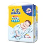 [当当自营]香港乐巢 劲抵装单包系列 超薄干爽纸尿裤 加大号XL58片(适合12kg以上)