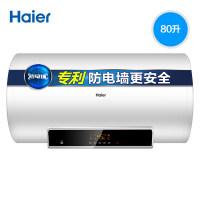 Haier海尔EC8002-MC5热水器电家用80升变频速热卫生间即热式储水式洗澡