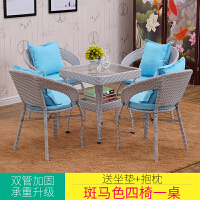 20190702035521137藤椅三件套阳台茶几组合沙发椅子单室内户外客厅现代简约休闲桌椅