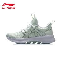 【华晨宇心选】李宁跑步鞋女鞋2020新款eazgo女跑鞋低帮运动鞋AREQ004