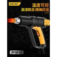 得力热风枪大功率可调温焊枪烤枪汽车贴膜吹膜机吹风热缩膜风枪