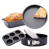 【当当自营】 美之扣烘焙工具烘培披萨盘饼干烤箱烤盘土司蛋糕模具4件套