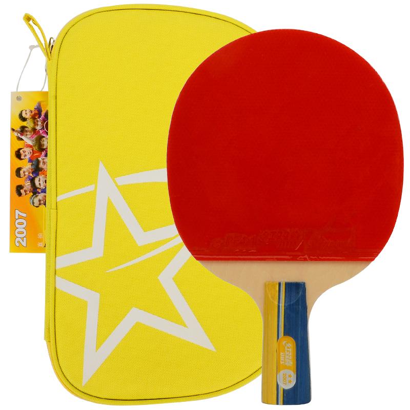 红双喜/DHS乒乓球拍成品二星系列2007直拍 含原装拍套 包邮