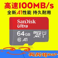 【支持礼品卡】64g内存卡class10存储sd卡高速tf卡 行车记录仪64g手机内存卡z8i