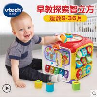 VTech伟易达趣味智立方 游戏桌六面盒宝宝学习桌益智早教玩具台