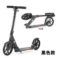 儿童版滑板车加大二轮大童可折叠踏板车两轮6-18岁加厚童车 美人鱼 脚刹/黑色