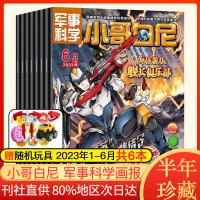 【共3本打包】男人装杂志2020年1月+2019年10/11月时尚男士杂志现货期刊