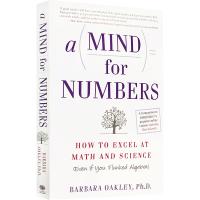 现货正版 学习之道 英文原版 A Mind for Numbers 一个数字的头脑: 如何擅长数学和科学 英文版进口英