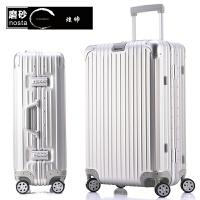 全金属铝镁合金拉杆箱万向轮22寸女全铝行李箱24 26 29寸旅行箱 磨砂银色 全金属箱面