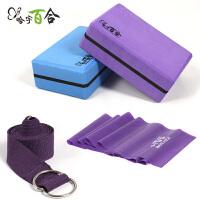 瑜伽辅助3件套 瑜伽砖 伸展带 拉力带 健身练习辅助用品套装装备