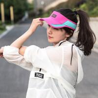 帽子女士户外骑车棒球帽运动无顶空顶帽跑步防晒帽速干遮阳帽