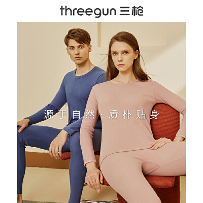 三枪 秋冬男女情侣纯棉半高领透气长袖全棉保暖内衣套装先领券 后购物