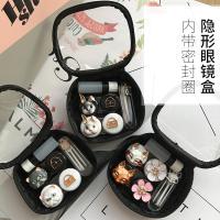 盒双副装美瞳可爱伴侣盒眼镜隐形盒卡通双联盒套装包
