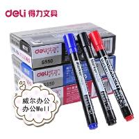 得力记号笔S550单头油性笔书写1.5mm箱头笔物流笔大头笔
