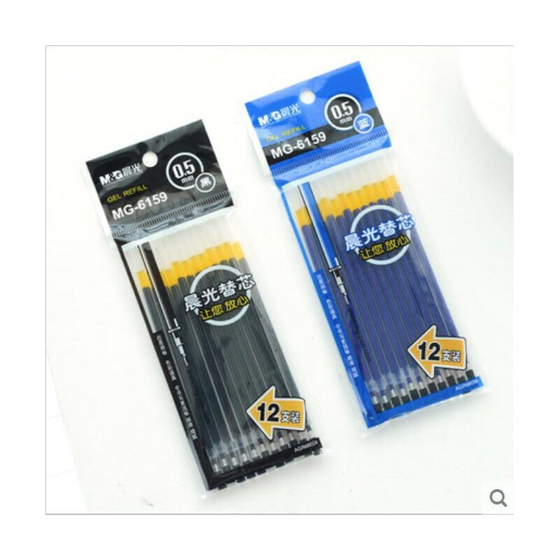 晨光笔芯 晨光中性替芯MG-6159水笔芯 12支装 0.5mm优惠装