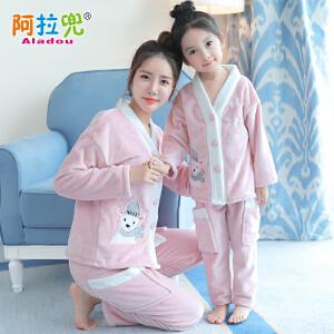 阿拉兜秋冬新款儿童珊瑚绒睡衣女童加厚韩版女孩中大童法兰绒亲子家居服 FL01