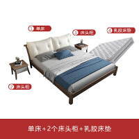 床北�W��木床主�P室家具1.5m1.8米�p人床��s�F代白�木床 +乳�z床� +2��床�^柜 1800mm*2000mm 框架�Y