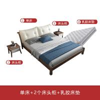 床北欧实木床主卧室家具1.5m1.8米双人床简约现代白蜡木床 +乳胶床垫+2个床头柜 1800mm*2000mm 框架结