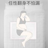 十月结晶孕产妇产褥垫产后专用护理垫一次性床单大号月经垫8片