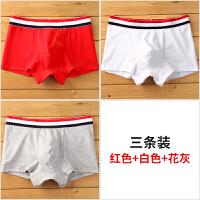 棉大红色内裤男士平角属狗年本命年时尚英伦白色青年运动四角裤