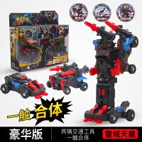 正版猎车兽魂爆速合体套装爆裂男孩变形机器人儿童金刚飞车3玩具 豪华版 雷域天魔