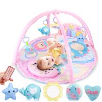 新生婴儿玩具0-1岁健身架器脚踏钢琴 遥控投影音乐游戏毯 宝宝脚踩玩具男孩女孩节日礼物 电池版(公主粉)