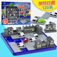 小乖蛋惊险拦截120关警察抓小偷益智力桌面游戏迷宫大追捕思维儿童玩具