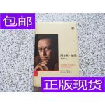 [二手旧书9成新]阿尔贝・加缪:自由人生 精装本 /[德]马丁・梅