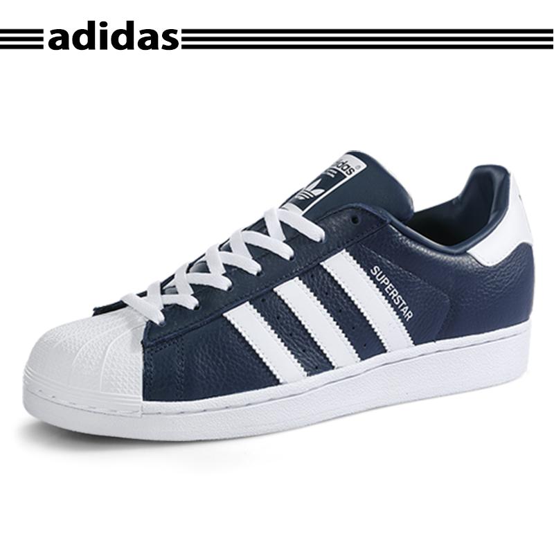 Adidas/阿迪达斯经典贝壳头BB2239*赔十